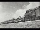 Железная дорога в Великой отечественной войне (1941 – 1945)