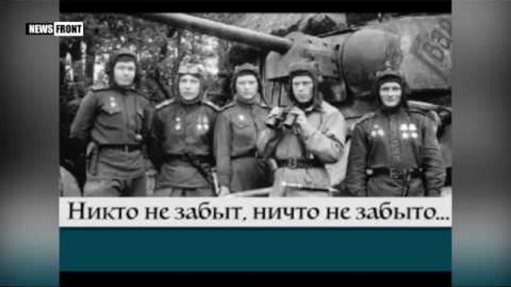 МИД РФ выпустил ролик к 75 летию освобождения Правобережной Украины
