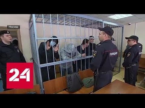 Разбой и оборот оружия участникам банды омоновцев грозит до 15 лет Россия 24