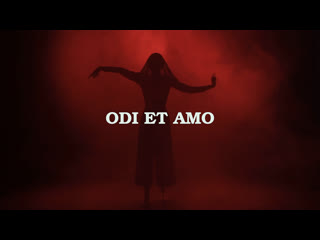 Спектакль дёминой саши odi et amo (teaser)
