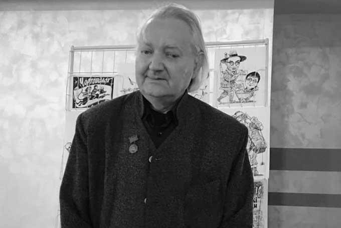 Умер уважаемый донецкий художник-карикатурист
