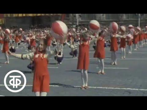 Москва майская . Первомайский парад в Москве 1968