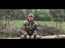 Начинающий охотник. Основы выживания - Нож, Компас и огонь. / Дикая Охота
