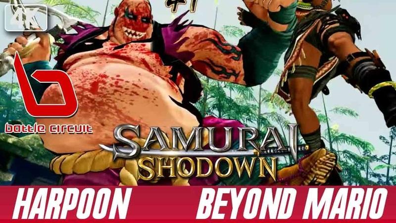 Samurai Shodown Harpoon Earthquake vs Beyond Mario Darli @NLBC 174 4k 60fps