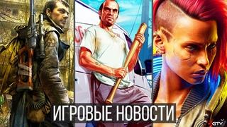 ИГРОВЫЕ НОВОСТИ STALKER 2 точно не облажается, Cyberpunk 2077 и суд за ложь, GTA 6 удивит, Баг у PS5