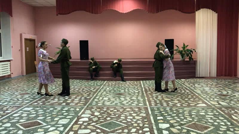 Военный вальс Ансамбль народного танца Русичи