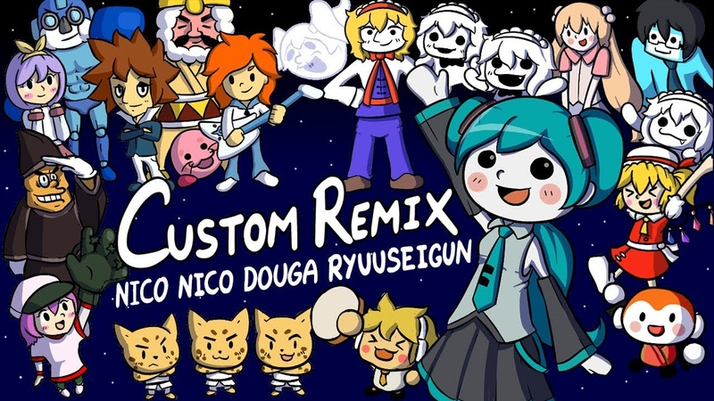 Rhythm Heaven Custom Remix Nico Nico Douga Ryuuseigun