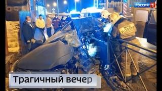 """""""Вести Самара"""" 25 марта 9:00: Протаранил скорую и влетел в дом. Три человека погибли"""