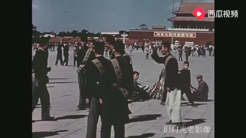 Взгляд в прошлое Пекин 1958 год Историческая видеосъемка