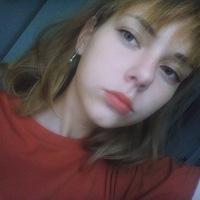 Валерия Репкина
