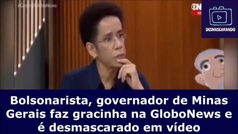 Adepto do Bolsonarimo governador de Minas Gerais se gaba na Globonews e é desmascarado aqui