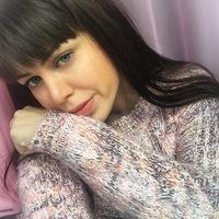 Екатерина Вековшинина