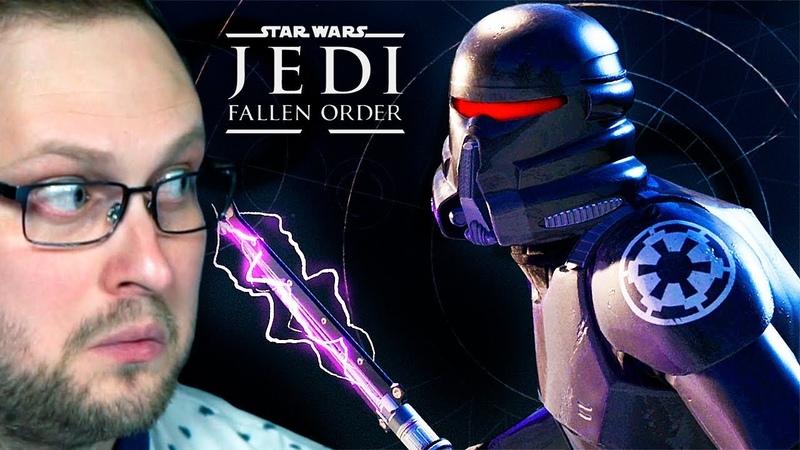 ЭЛИТНЫЕ ШТУРМОВИКИ ► Star Wars Jedi Fallen Order 6