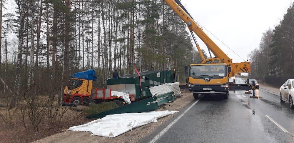 Авария тягача: итог