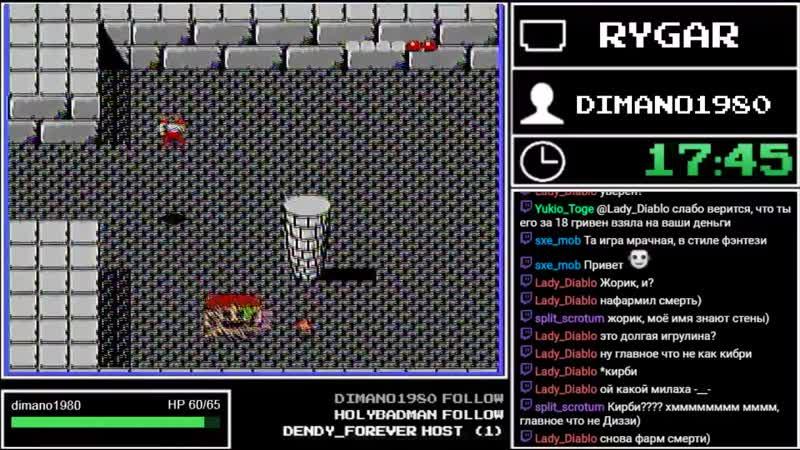100 NESFamicom Games - Rygar(24100)