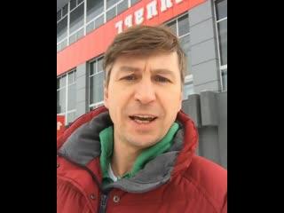 Алексей Ягудин - приглашение на парад Дедов Морозов