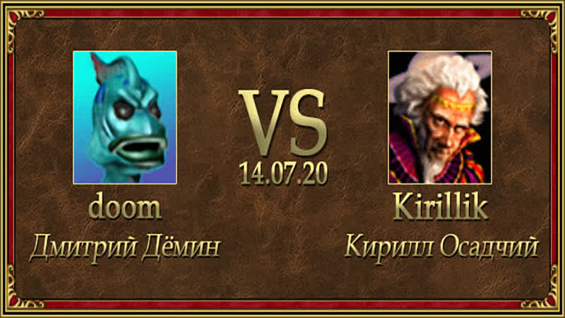Турнир по игре Heroes of Might and Magic III Horn of the Abyss