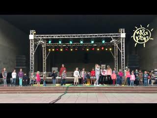 Ира PSP - Выступление в Димитровграде (День молодежи )