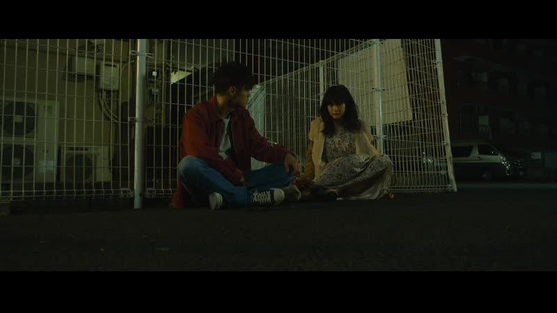 Первая любовь / First Love / Hatsukoi (2019) WEB-DL 1080p | iTunes