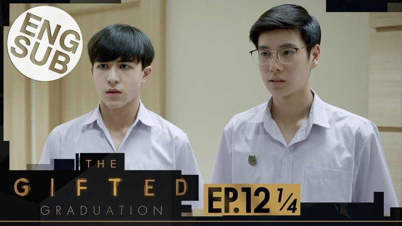 Eng Sub The Gifted Graduation EP 12 1 4