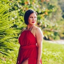 Ольга Алифанова фотография #14