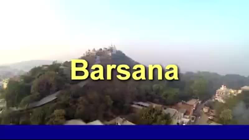 बरसाना का अद्भुत नज़ारा Shri kunj Bihari shri haridass Source mp4
