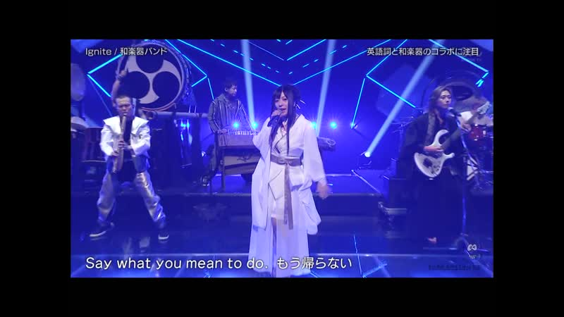 Wagakki Band - Ignite Live at Buzz Rhythm