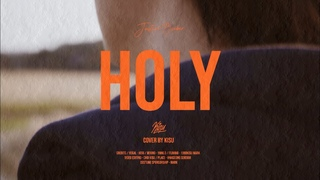 Justin Bieber(저스틴 비버) - holy (cover by 기수(KISU)