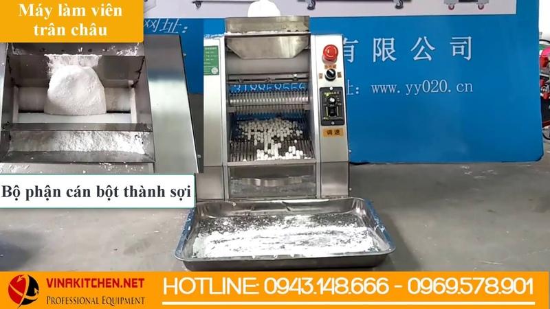 Máy làm viên trân châu tự động YZ-1 | Máy tạo viên trân châu tự động