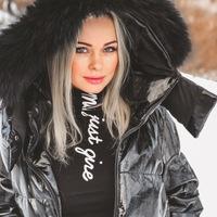 Анастасия Мартинович