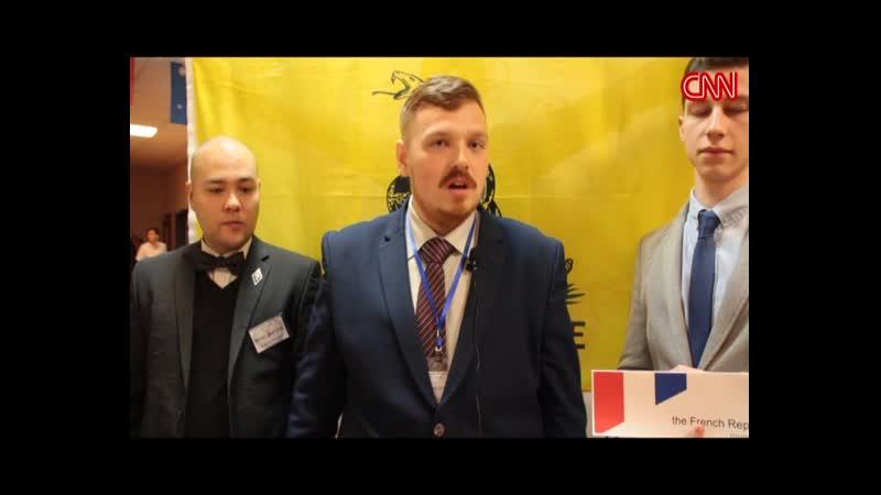 Модель ООН СГУ 2019. 2-й день