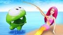 Смешные мультики для детей – Ам Ням и Русалка! - Детская игра рыбалка.