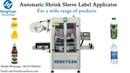 Automatic Shrink Sleeve Label Applicator for Different Bottle Labeler