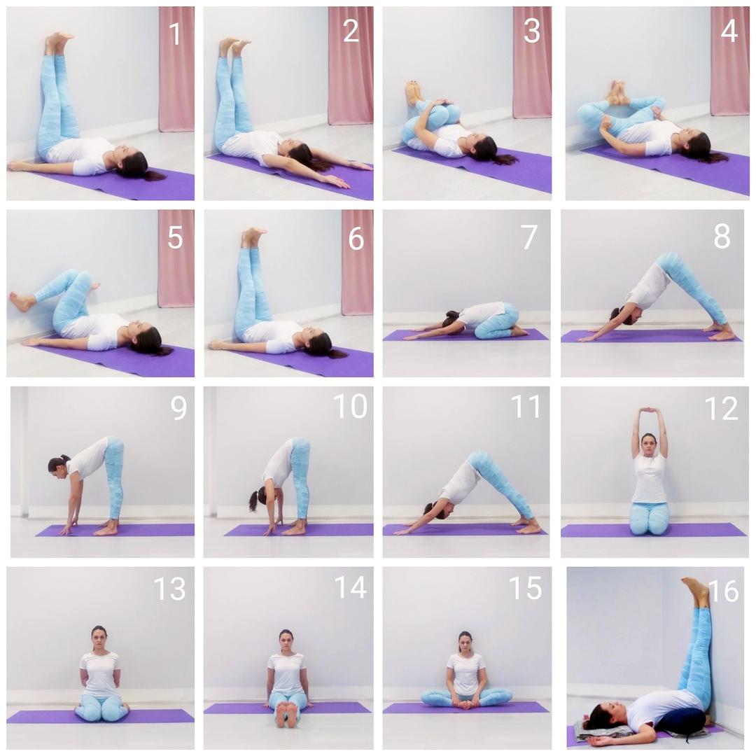 Комплекс йоги для ног