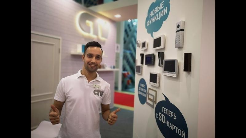 CTV в первый день выставки Securika 2019 живой репортаж