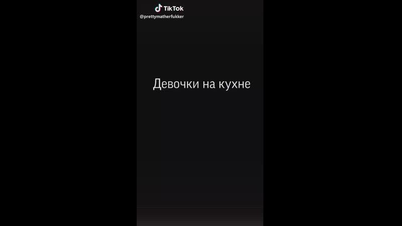приколы и русский реп