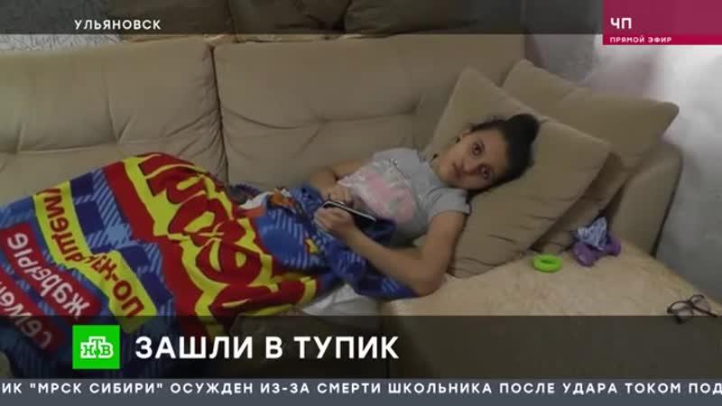 Катя Симурзина, репортаж НТВ (Зашли в тупик) от 10.10.2019