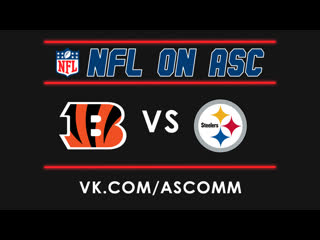 Nfl | bengals vs steelers
