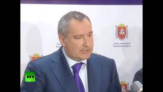 Рогозин: США могут доставлять своих астронавтов на МКС на батуте