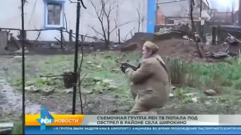 СКОРБИМ Боец Новороссии был сражен пулей фашиста снайпера прямо во время съемок
