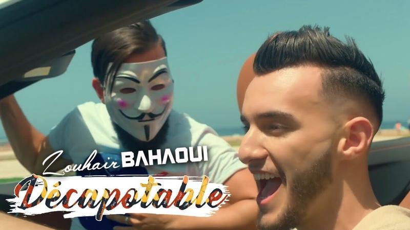 Zouhair Bahaoui DÉCAPOTABLE EXCLUSIVE Music Video زهير البهاوي دكابوطابل فيديو ك 16