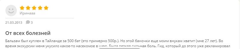 https://sun9-68.userapi.com/c858124/v858124649/105f0f/EJ4iECpNKLw.jpg