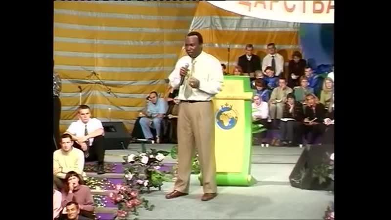 Сандей Аделаджа 44 1 1 05 10 03 Послушание как сила для обладания землей Лидерская Школа 9 2003