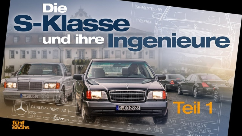 The S Class and Its Engineers from W109 to W140 German