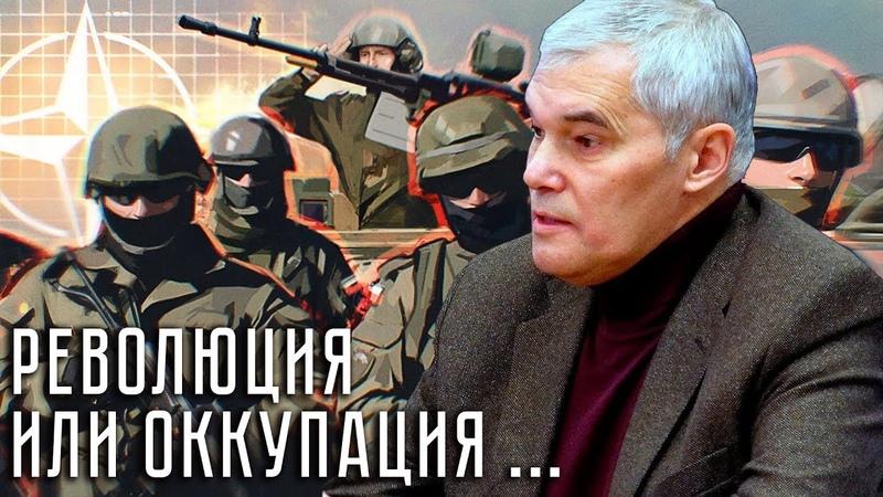 Революция или оккупация... Сивков ВПК Армия Революция
