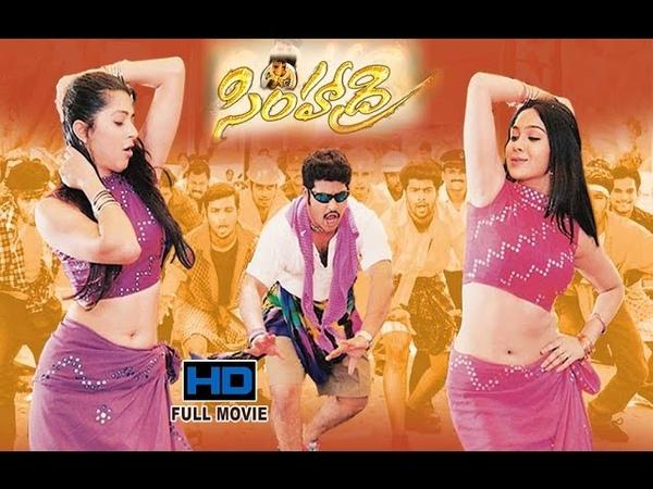 Simhadri | Telugu HD Full Movie 2003 | Jr. NTR | Bhoomika | S. S. Rajamouli | ETV Cinema