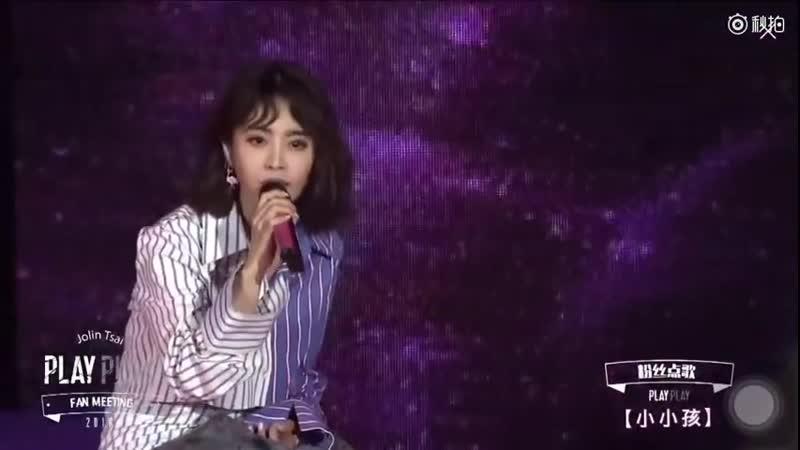2018-01-28 蔡依林 jolin tsai 《小小孩》Double PLAY台北粉絲見面會