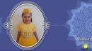 Qurban Bayramıñız Mubarek olsun! Hatice Karaçul, 5 yaşında