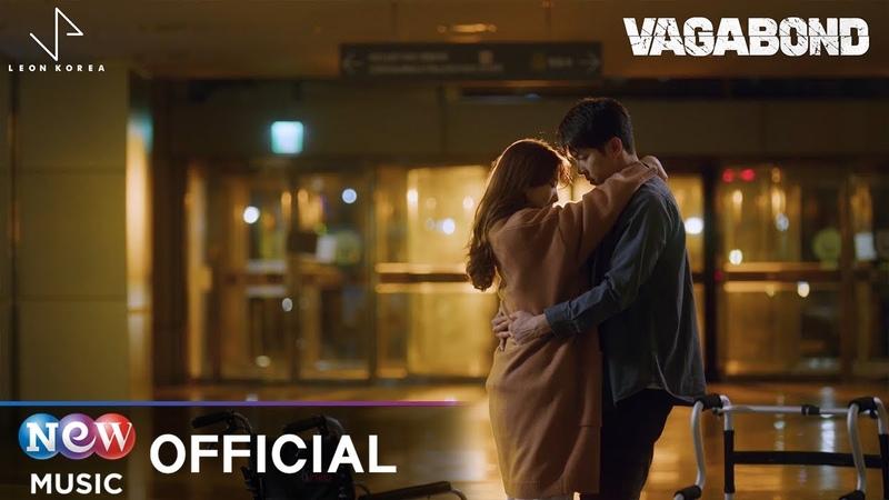 MV VAGABOND 배가본드 OST KIM JAE HWAN 김재환 If I was 그때 내가 지금의 나라면
