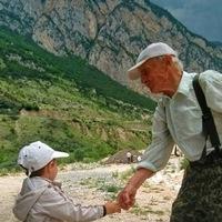 Роальд Каупуш